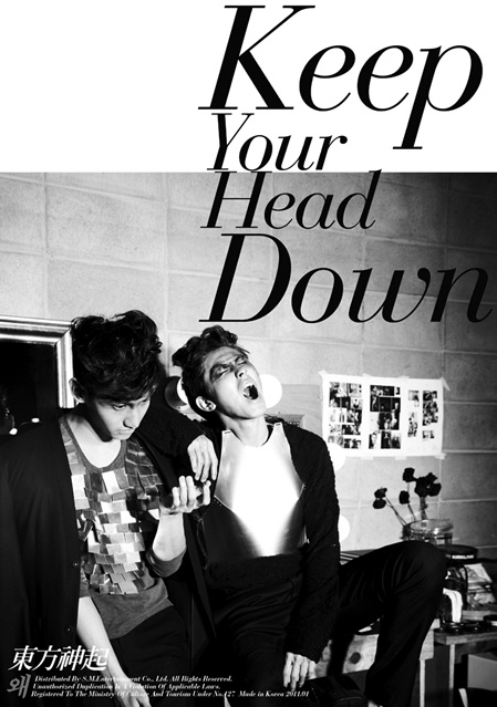 Keep Your Head Down. I'm still not sure if I'd buy this album because I
